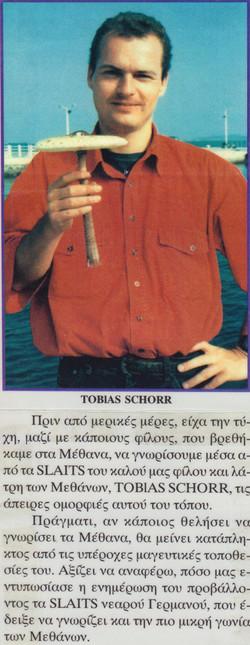Feedback nach einem Vortrag von Tobias Schorr im Hotel Saronis 1996