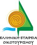 Die griechische Vereinigung für Ökotourismusmus