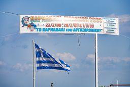 Banner, der über den Karneval informiert. (c) Tobias Schorr