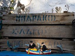Kreativ genutzte Fischkisten im Café Wassermühle in Zia