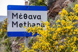 Willkommen in Methana! (c) Tobias Schorr
