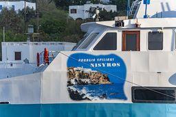 """Das Schiff """"Panagia Spiliani"""", das täglich Nisyros mit Kos oder Kardamena verbindet. (c) Tobias Schorr"""