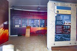 Bei unserem Besuch war das Vulkanmuseum leider geschlossen. (c) Tobias Schorr