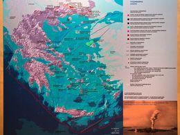 Όλα τα ηφαίστεια της Ελλάδας