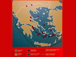 Τα ενεργά ηφαίστεια στην Ελλάδα