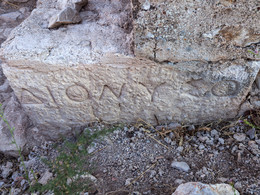 Inschrift im Dionysos-Heiligtum von Palia Epidavros (c) Tobias Schorr