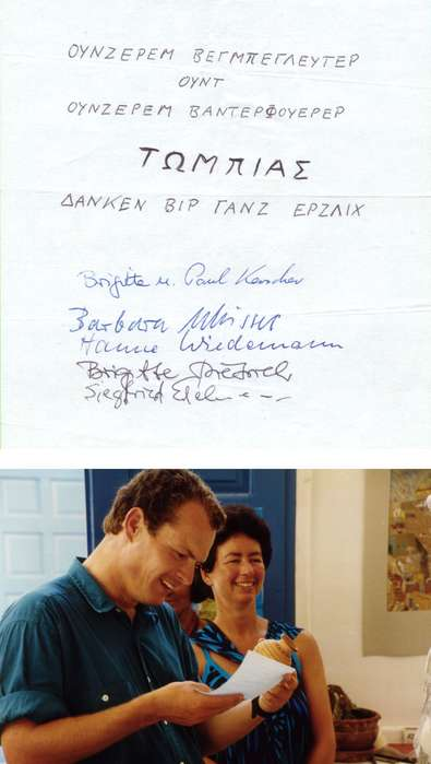 A guest feedback of a Santorini tour in 1996