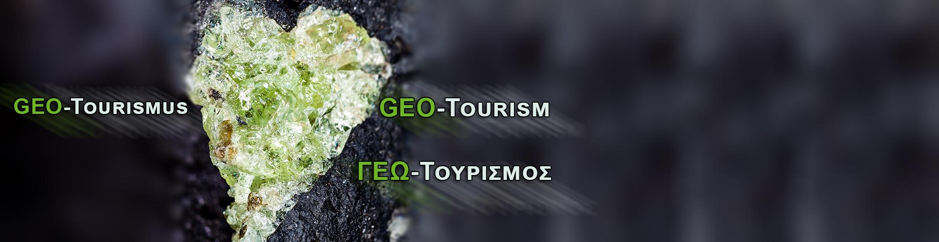 GeoTourismus