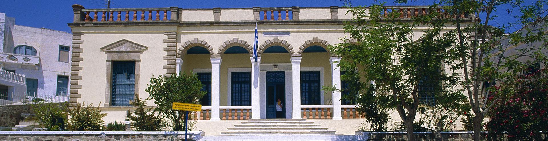 Archäologisches Museum Milos